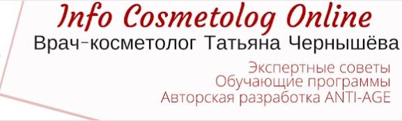 Тренер (инфо-бизнес) Татьяна Чернышова Украина